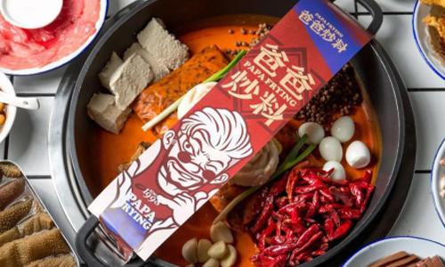 什么样的火锅品牌才能受到大众的喜爱呢?