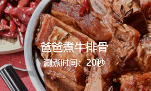 2019年如何有效管理四川火锅店